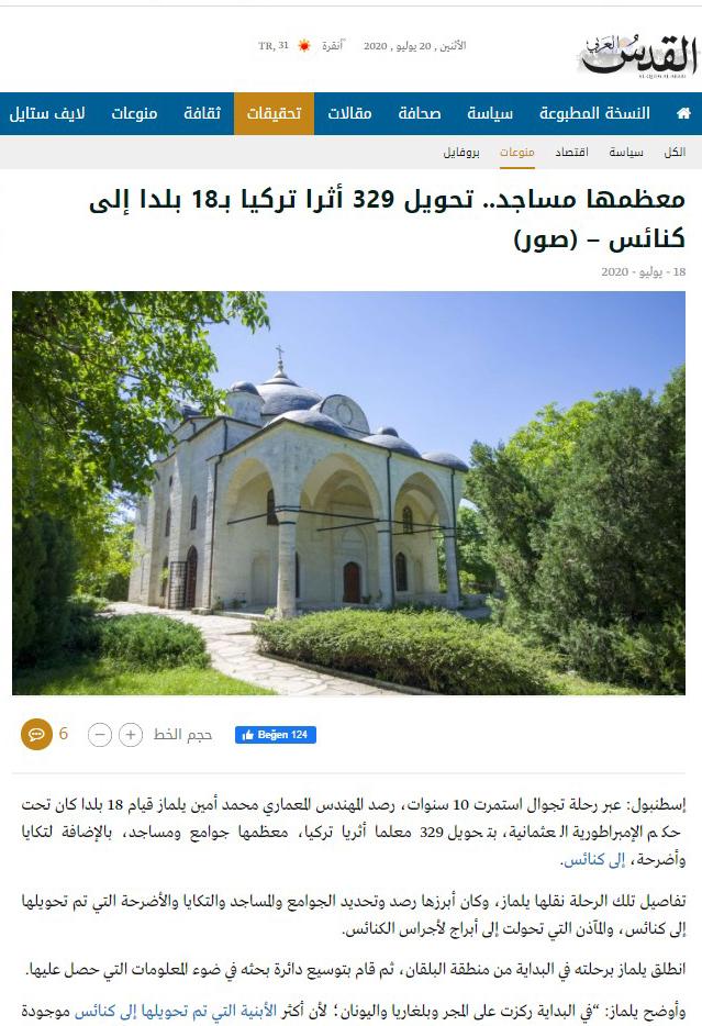 Kiliseye Çevrilen Türk Eserleri gazete haberleri (19)