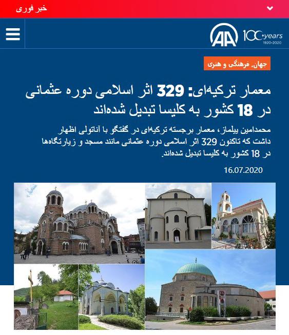 Kiliseye Çevrilen Türk Eserleri gazete haberleri (2)